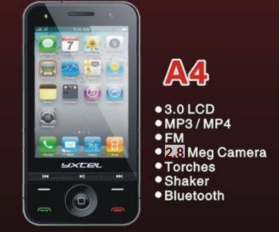 yxtel z66 mobile pc suite